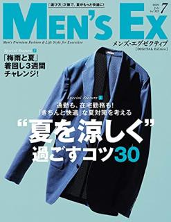 MEN'S EX (メンズ・イーエックス) 2021年10月号