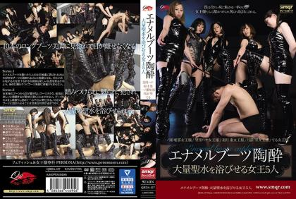 QRDA-127 Enamel Boots Euphoric 5 Queens Bathed In A Large Amount Of Holy Water