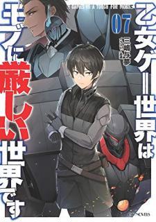 [Novel] Otomege Sekai wa Mobu ni Kibishii Sekai Desu (乙女ゲー世界はモブに厳しい世界です) 01-07