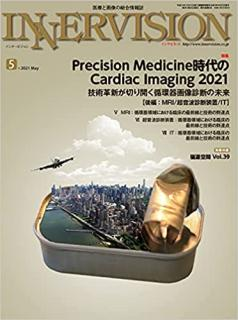 Gekkan Innabijon 2021-05 (月刊インナービジョン 2021年05月号)