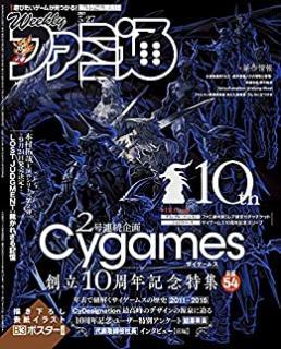 Weekly Famitsu 2021-05-27 (週刊ファミ通 2021年05月27日)
