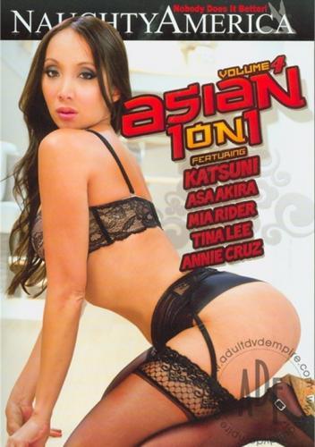 Asian 1 On 1 #4