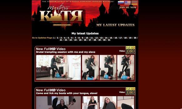 208566449_mistress-katja