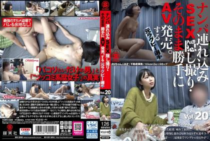 SNTJ-020 Pick-up SEX Hidden Camera-AV Released As It Is. Former Rugby Player Vol.20